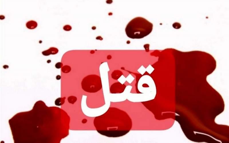 قتلعام خانوادگی این بار در اهواز؛ قتل ۸ نفر!