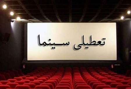 سینما در شهرهای قرمز تعطیل شد