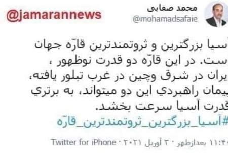 شاهکار دیگری از نمایندگان مجلس انقلابی
