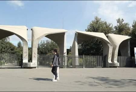 برنامههای انتخاباتی دانشگاه آزاد شروع شد