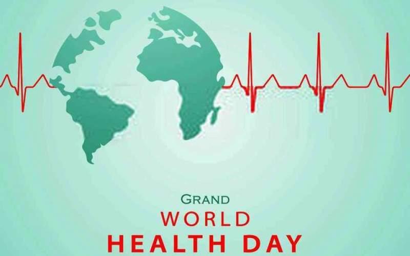 چگونه به جهانی سالمتر و عادلانهتر برسیم؟