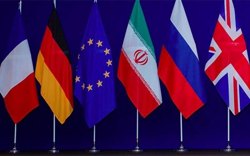 مخالفت ایران با پیشنهادی برای توقف غنیسازی