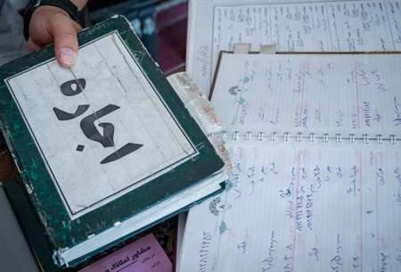 فایلهای سبز در بازار اجاره خانه در تهران