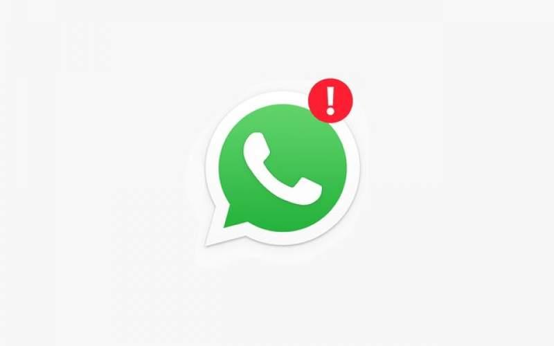 حذف مرز بین گوشی اندرویدی و ios در واتساپ