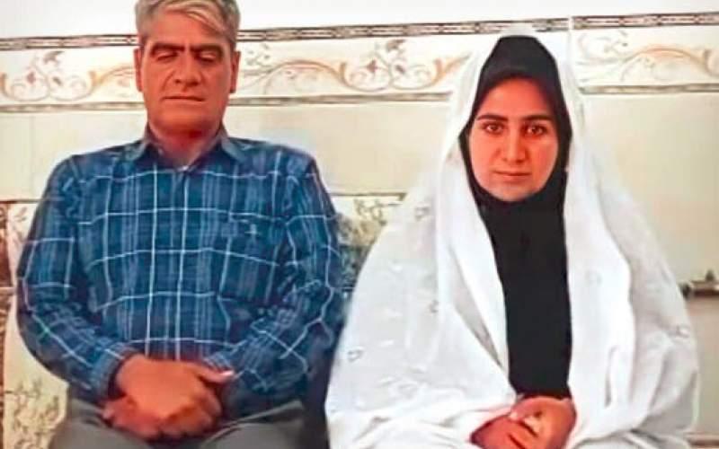 زوجی که ۳۲ سال برای ازدواج با هم صبر کردند