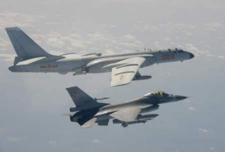 تایوان: چین حمله کند، تا پای جان میجنگیم