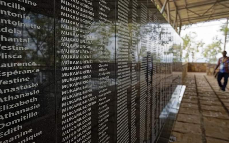 اسناد نسلکشی رواندا در دسترس عموم