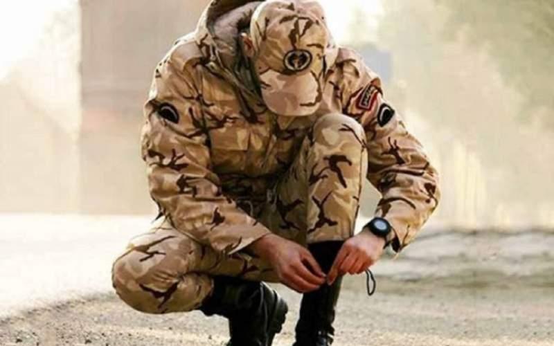 سربازی اجباری یا مالیات به جای سربازی؟!