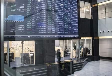 روند خروج پول از بورس همچنان ادامه دارد