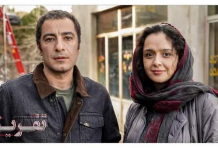 نویدمحمدزاده وترانه علیدوستی دریک فیلم/عکس