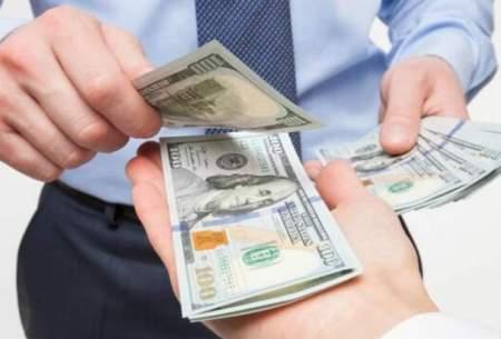 بالاترین و پایینترین سطح دستمزدها در جهان