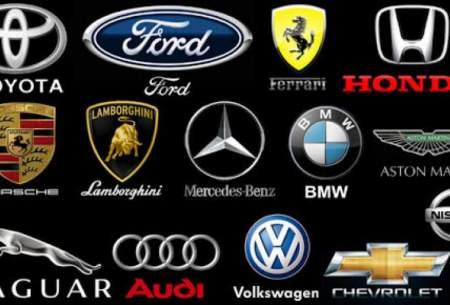 ارزانترین محصولات تولیدی خودروسازها