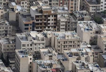رشد قیمت مسکن متوقف میشود؟