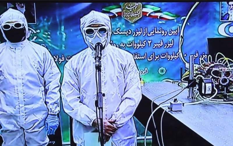 راه اندازی مرکز تخریب شده سانتریفیوژهای ایران
