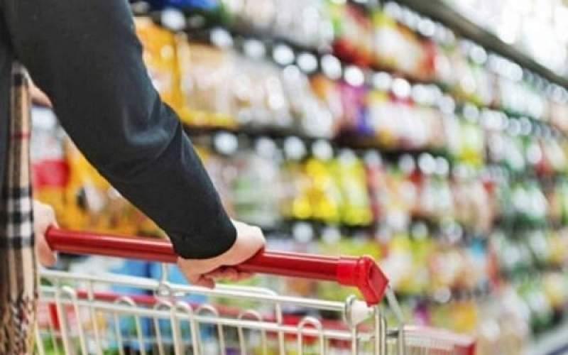 افزایش نرخ اقلام خوراکی در اسفند ۹۹