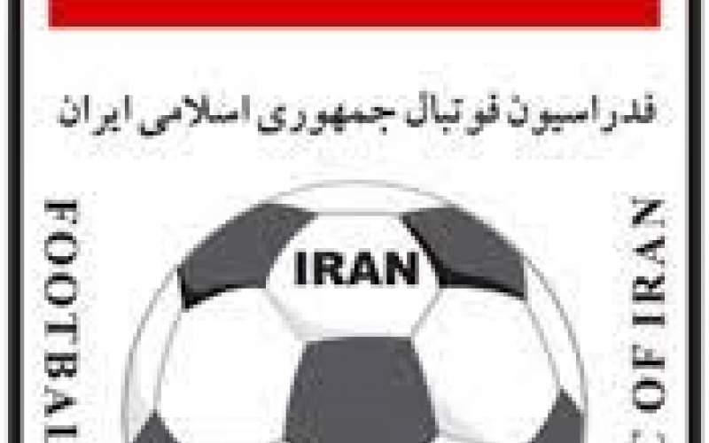 ایران یا بحرین؛ CAS فردا اعلام میکند