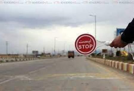 ممنوعیت تردد به ۳۹ کشور