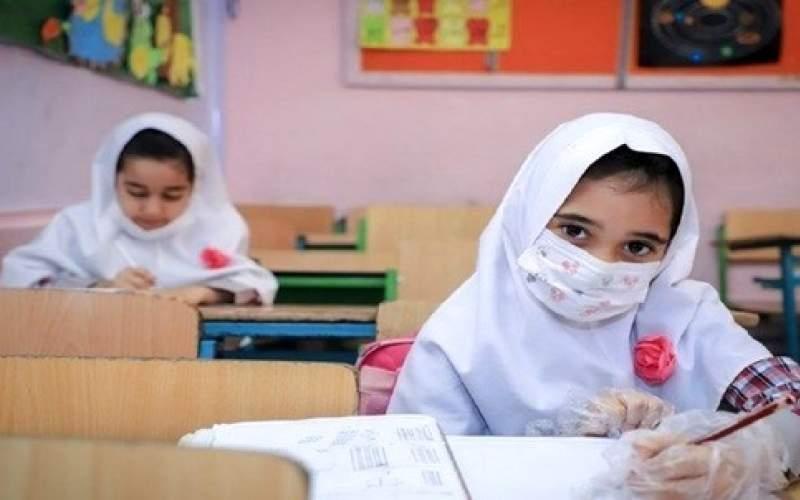 حضور معلمان در مدارس شهرهای قرمز ممنوع