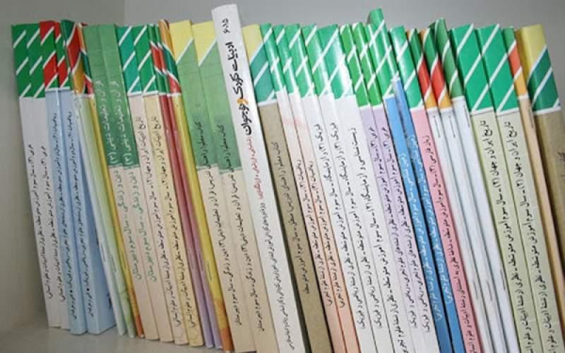 آغاز ثبت سفارش کتابهای درسی سال تحصیلی