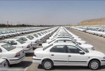 قیمت خودرو در سال جاری چگونه تعیین میشود