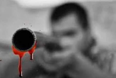 پسری با اسلحه شکاری پدر خود را کشت