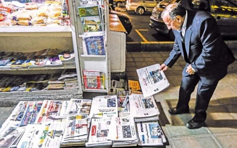 کیوسک های تهران شناسنامه دار میشوند