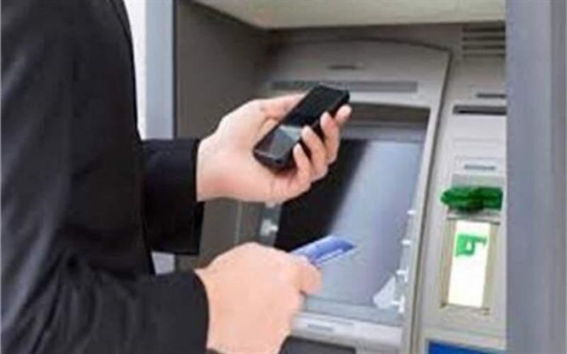 هزینه پیامک بانکها ۳۰هزار تومان میشود