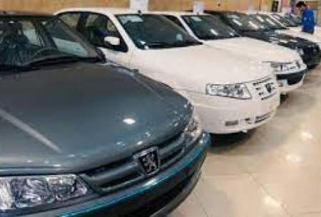 ترمز قیمت پرطرفدارهای ایران خودرو کشیده شد