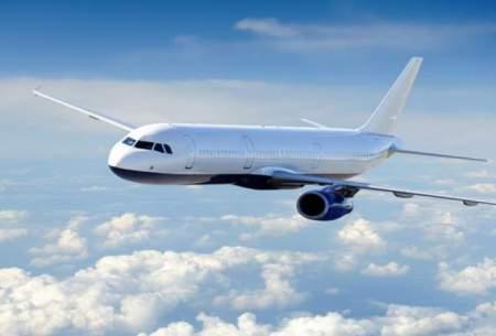 ممنوع شدن پروازهای کوتاه داخلی در فرانسه