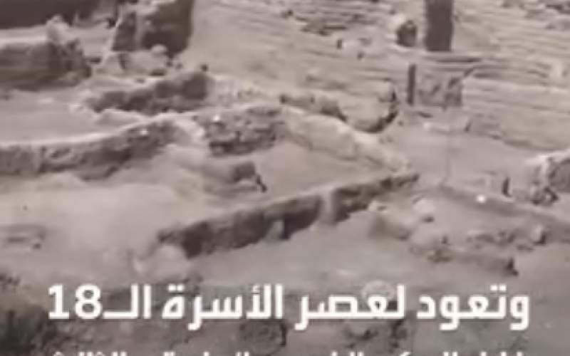 کشفیات جدید در بزرگترین شهر باستانی مصر