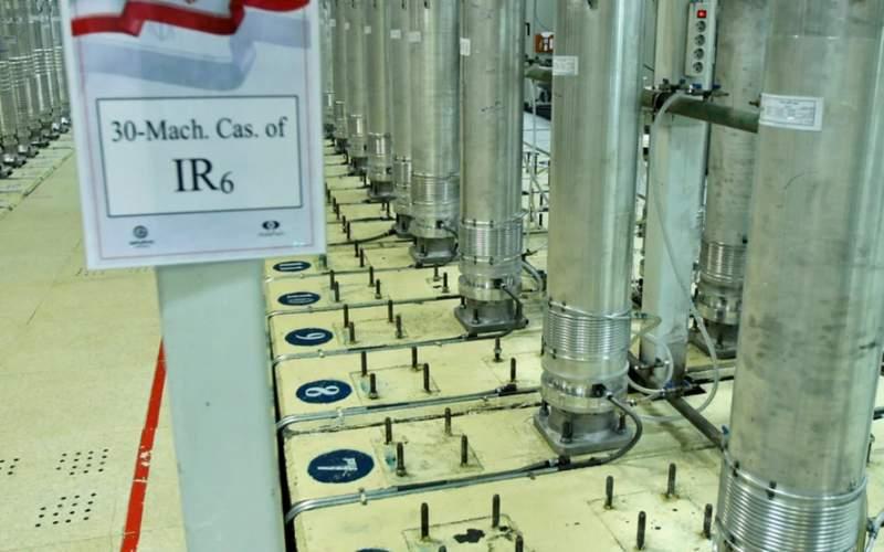 گزارش روزنامه آمریکایی درباره قطعی برق در تاسیسات هستهای نطنز