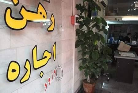 قولنامههای سه رنگ مسکن بیاعتبار میشود