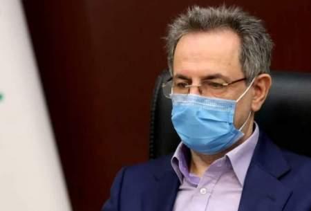 پر شدن ظرفیت تختهای بیمارستانهای تهران