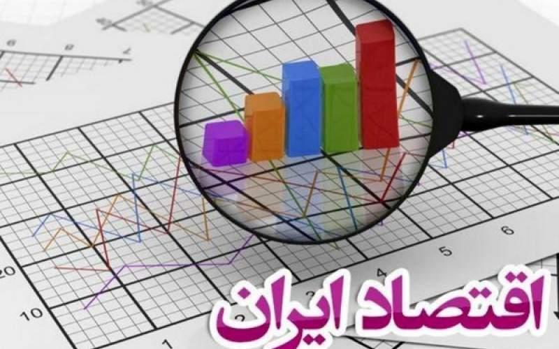 اقتصاد ایران به چه سمت و سویی میرود؟
