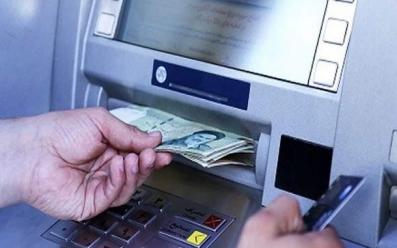 ۴ پرداختی دولتی به مردم در ماه رمضان +جزئیات