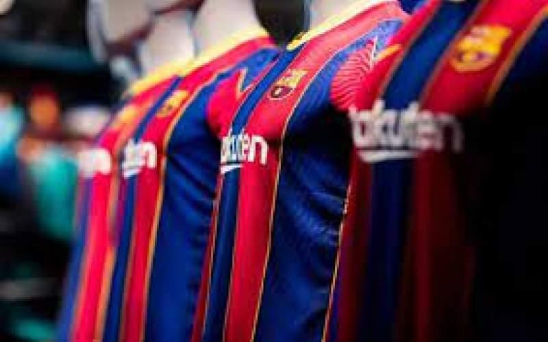 بارسلونا، ارزشمندترین باشگاه جهان شد