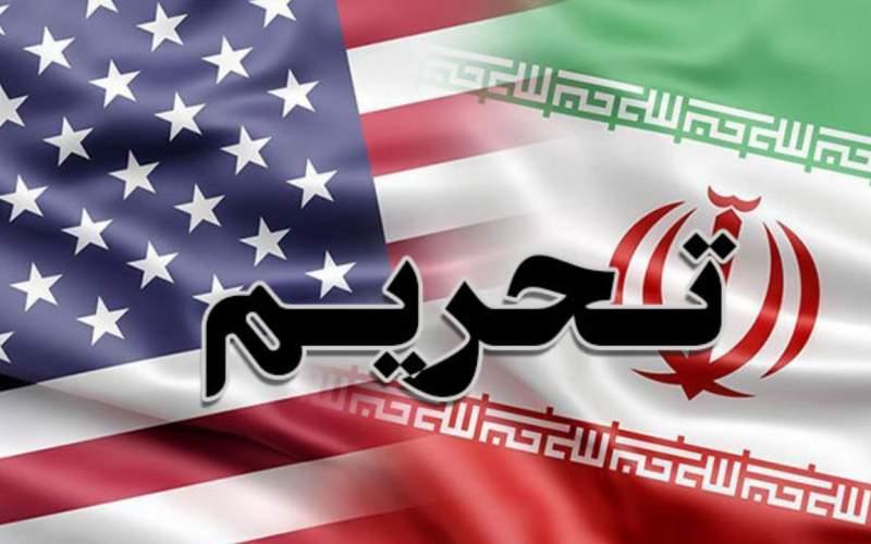 عدم تغییر موضع آمریکا در مورد ایران