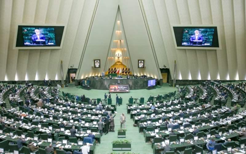 طرح اصلاح موادی از قانون انتخابات اصلاح شد