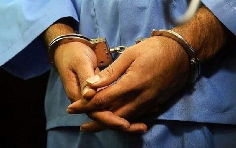 کلاهبرداری ۴میلیاردی دربجنورد؛ متهم دستگیر شد