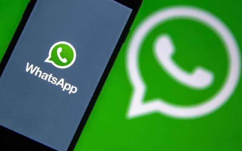 کشف ایراد امنیتی بسیار خطرناک در واتساپ