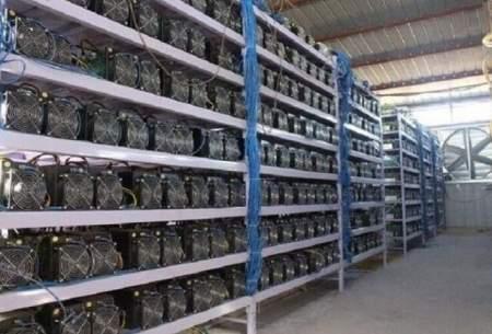 فعالیت مجدد مزرعه استخراج رمز ارز رفسنجان