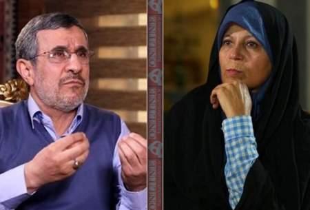 احمدینژاداظهارات فائزه هاشمی را تکذیب کرد