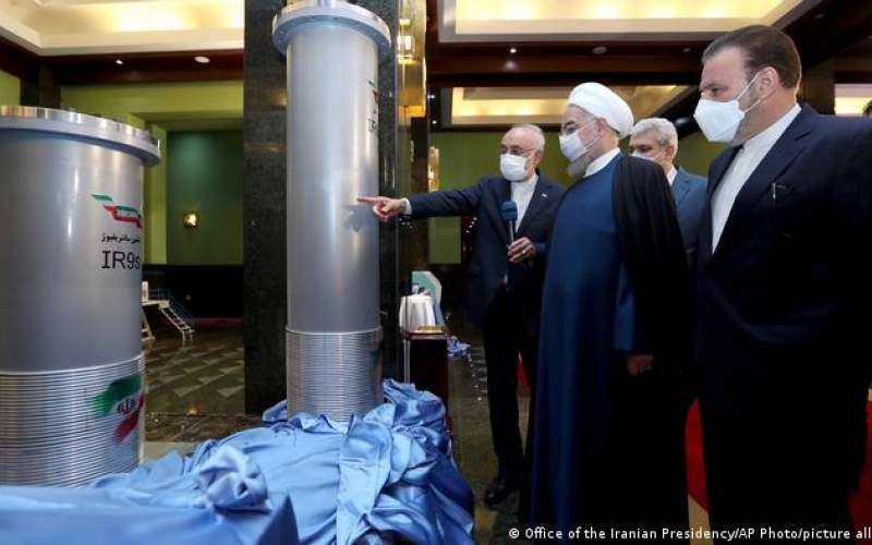 شکایت ایران به آژانس بین المللی انرژی اتمی