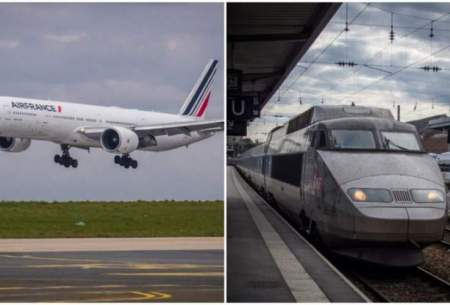 گام فرانسه به سوی لغو پروازهای کوتاه