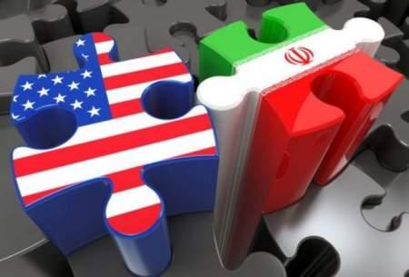 ایران تهدیدی علیه ایالات متحده است