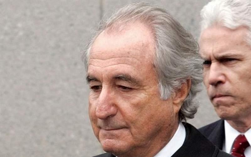 بزرگترین کلاهبردار مالی تاریخ  درگذشت