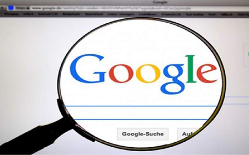 کیهان، نگران سرچ مردم در گوگل شد