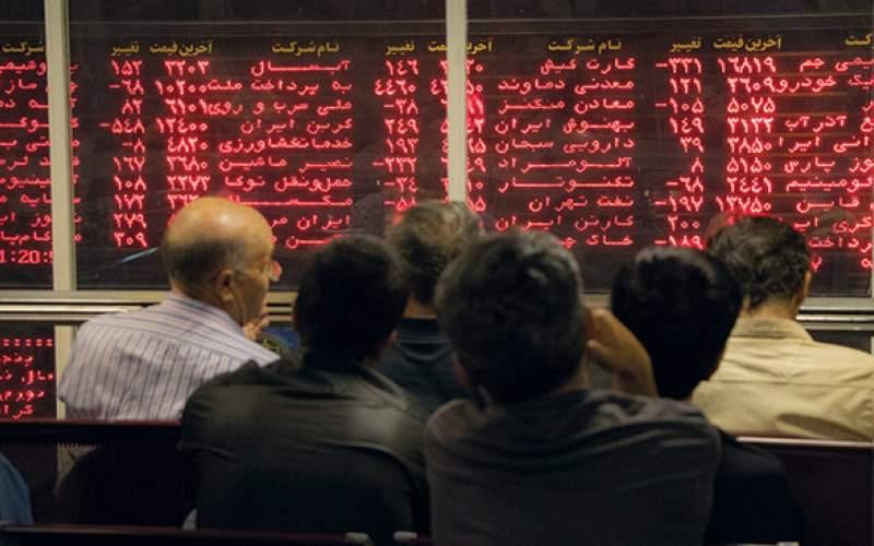 رکوردهای نزولی بازار سرمایه در فروردین ماه