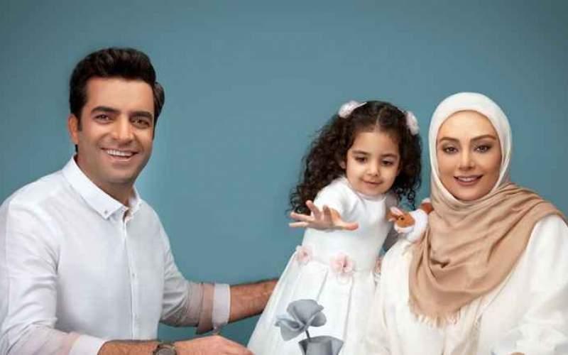 مهریههای جالب خانم بازیگران ایرانی