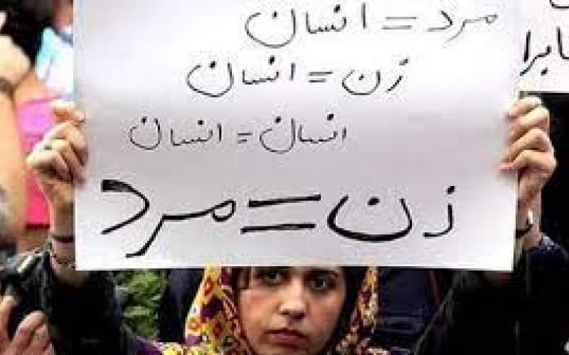حق خروج از کشور زن از مرد سلب شود